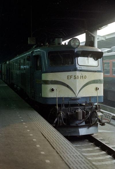 1982sum013
