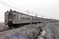 19810620204