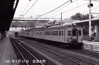 19810620120