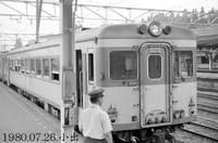 198007265026
