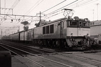 1982080001