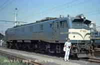 198308x11