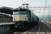 Ef5836_odawara