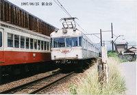 Ooigawa6060