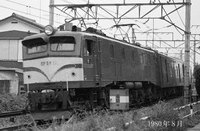 198008x006