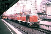 19870403de10