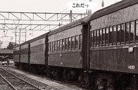 19800725021