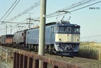 198002xx001