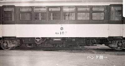 19860223002