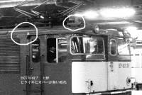 197608x016