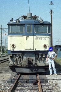 198308x13