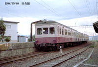 198809085013