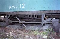 Bhf12a