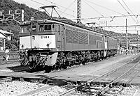198208b