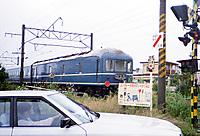 198709272009_2