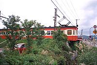 198709283008