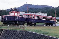 19870927p010