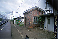 198709271030