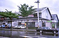198709272006