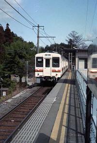 199303031020
