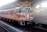 19820327c007