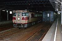 198312245031