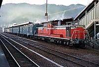 198312245037