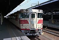 19831225600s