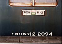 Hayatamasabo