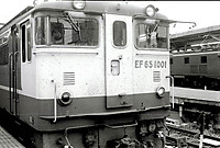 197608x011a