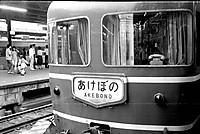 197608x012