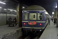 198003261002