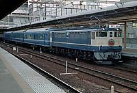 1993oomiyaakebono