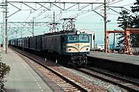 Ef5877