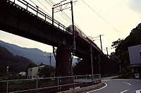 198009172012