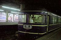 1978sum12