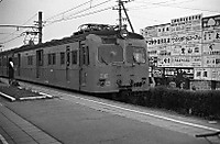 19810620112