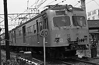 198106212023