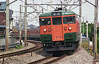2000062x014