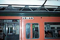 Sabo_nagaoka