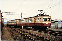 19870930mc2333