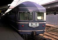198003272016