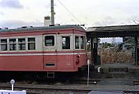 198312244008