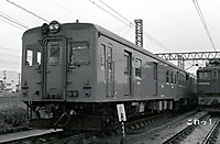 19800725009