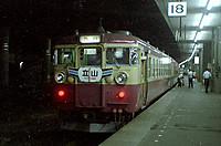 1978080201008
