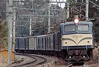 198403092004
