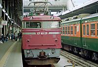 Sueno005