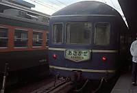 1977wintokyo004