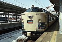 198403155020