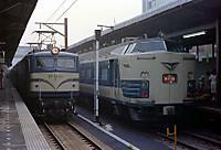 1982sum015b